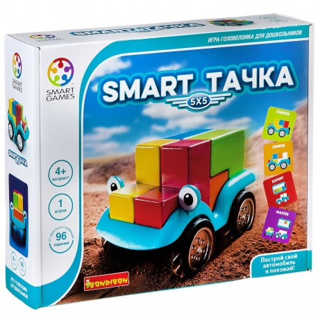 Логическая игра Smart Тачка 5X5 Smart Games (BONDIBON)