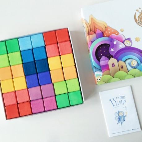 Радужный набор кубиков, Радуга грез (Россия)
