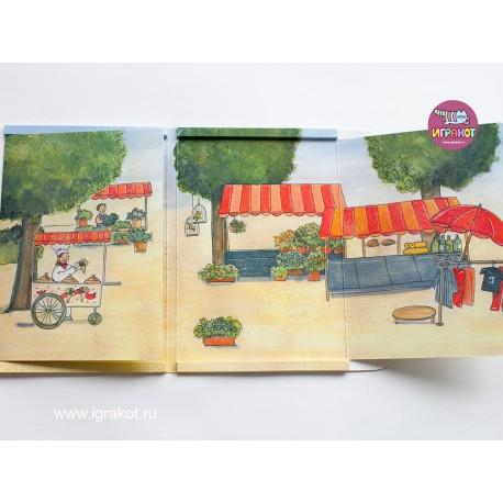 Магнитная игра За покупками, Egmont Toys (Бельгия)