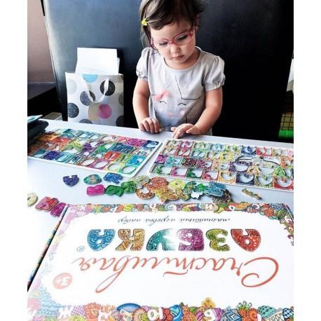Счастливая азбука - детский магнитный алфавит