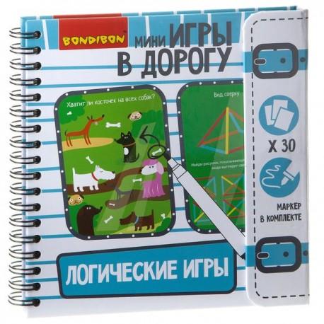 Игры в дорогу, логические игры Bondibon