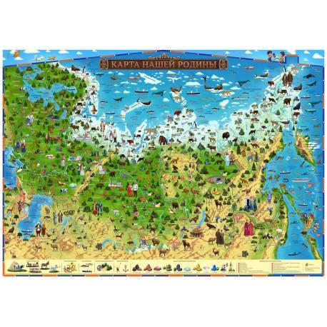 Карта Нашей Родины для детей GLOBEN (Россия)