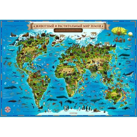 Животный и растительный мир Земли  для детей Globen