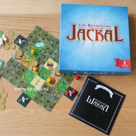Настольная игра Шакал ( Jackal) MAGELLAN MAG0001