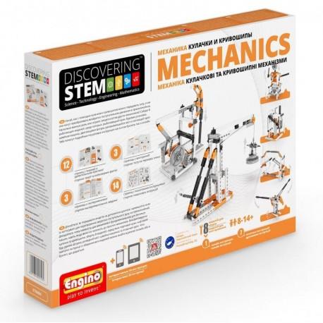 Конструктор ENGINO Механика: кулачки и кривошипы