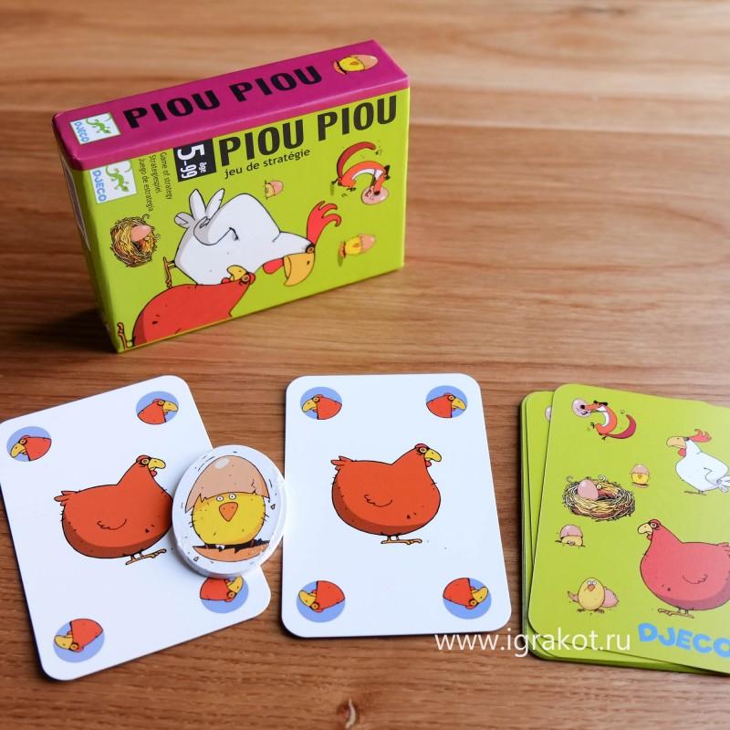 Карточная игра чирик