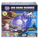 Чудеса физики Big bange scine