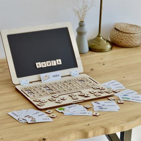 Ноутбук алфавит Raduga kids (Россия)