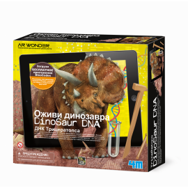 Набор скелет Трицераптоса (оживи динозавра) NEW 4M