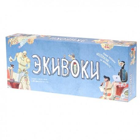 Настольная игра ЭКИВОКИ (Россия)