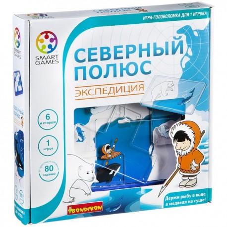Северный полюс. Экспедиция Bondibon (Smart games)
