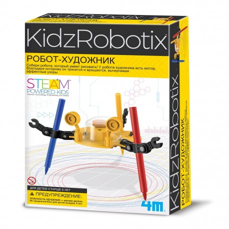 Набор Робот-художник 4M