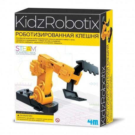 Набор Роботизированная клешня  4M