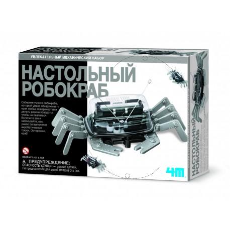 Настольный Робокраб 4M
