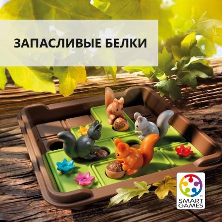 Логическая игра Запасливые белки BONDIBON (Smart Games)  ВВ3065