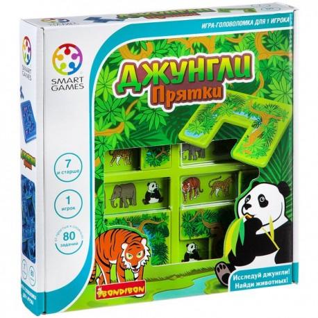 Логическая игра Джунгли. Прятки BONDIBON ВВ1880