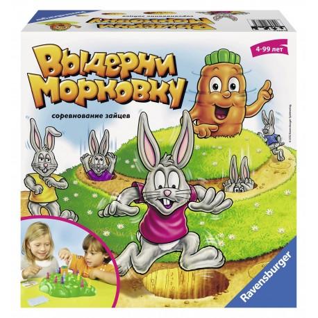 Настольная игра «Выдерни морковку»  Ravensburger