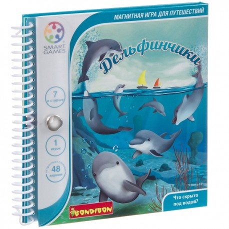 Магнитная игра для путешествий Дельфинчики Smartgames