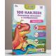 Книга Динозавры, 100 наклеек DEVAR 4382
