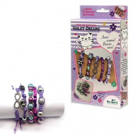 Набор для творчества Пять браслетов. Violet Dreams ORIGAMI