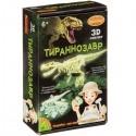 Раскопки скелет Тираннозавра (светящийся в темноте) Bondibon  ВВ4206
