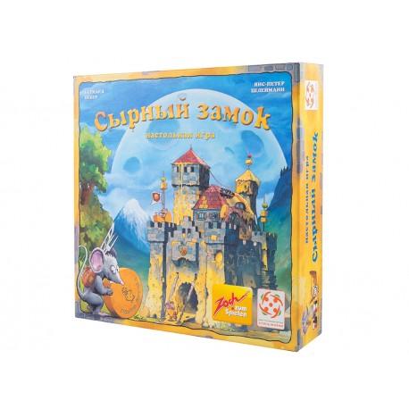 Настольная игра Сырный замок СТИЛЬ ЖИЗНИ