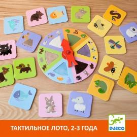 """Тактильное лото """"Животные"""", Djeco (Франция) 08129"""