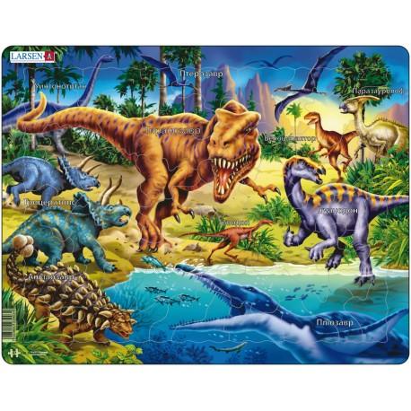 """Пазл """"Динозавры 2 """" Larsen(Норвегия)"""